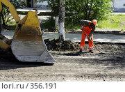 Купить «Бери больше», фото № 356191, снято 10 июля 2008 г. (c) Дмитрий Лемешко / Фотобанк Лори