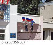 Купить «Ремонт фасада», фото № 356307, снято 14 июля 2008 г. (c) Геннадий Соловьев / Фотобанк Лори
