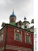 Купить «Свято-Успенский Псково-Печорский монастырь», фото № 356771, снято 18 августа 2007 г. (c) Евгений Батраков / Фотобанк Лори