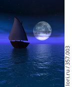 Купить «Море ночью», иллюстрация № 357003 (c) sav / Фотобанк Лори
