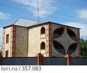 Современный частный дом в г.Маркс Саратовской области (2008 год). Редакционное фото, фотограф Сакмаров Илья / Фотобанк Лори