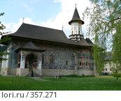 Купить «Монастырь Сучевица», фото № 357271, снято 23 июня 2008 г. (c) Анна Янкун / Фотобанк Лори