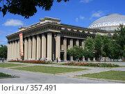 Купить «Новосибирск. Театр оперы и балета», фото № 357491, снято 5 июля 2008 г. (c) Григорий Писоцкий / Фотобанк Лори