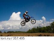 Купить «Мотоцикл на фоне неба», фото № 357495, снято 6 июля 2008 г. (c) Евгений Батраков / Фотобанк Лори