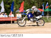 Купить «Мотогонки», фото № 357511, снято 6 июля 2008 г. (c) Евгений Батраков / Фотобанк Лори
