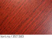 Купить «Древесина. Текстура», фото № 357583, снято 29 января 2020 г. (c) ElenArt / Фотобанк Лори