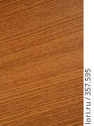 Купить «Древесина. Текстура», фото № 357595, снято 29 января 2020 г. (c) ElenArt / Фотобанк Лори