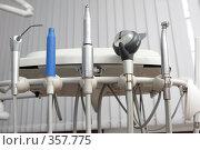 Купить «Стоматологический кабинет оборудование», эксклюзивное фото № 357775, снято 12 июля 2008 г. (c) Дмитрий Неумоин / Фотобанк Лори