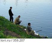 Купить «Москва. Рыбаки  ловят рыбу.», эксклюзивное фото № 359207, снято 3 мая 2008 г. (c) lana1501 / Фотобанк Лори