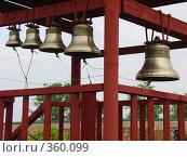 Купить «Колокольный звон», фото № 360099, снято 20 июня 2008 г. (c) Виталий Романович / Фотобанк Лори
