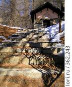 Купить «Часовня в Итальянских Альпах», фото № 362243, снято 22 февраля 2008 г. (c) Галина Бурцева / Фотобанк Лори