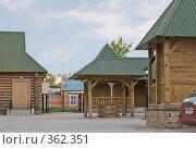 Купить «Дворик с деревянными постройками», фото № 362351, снято 16 июля 2018 г. (c) Светлана Кучинская / Фотобанк Лори