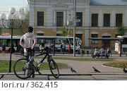 Купить «Велосипедист», фото № 362415, снято 30 апреля 2008 г. (c) uioio / Фотобанк Лори