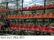 Купить «Вратарская сетка», фото № 362451, снято 25 апреля 2008 г. (c) uioio / Фотобанк Лори