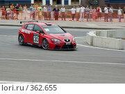Купить «RTCC Автогонки», фото № 362655, снято 19 июля 2008 г. (c) Владимир Кириченко / Фотобанк Лори