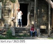 Купить «Бытовые будни», фото № 363095, снято 20 июля 2008 г. (c) Марат Кабиров / Фотобанк Лори