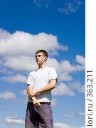 Молодой человек на фоне синего неба. Стоковое фото, фотограф Катыкин Сергей / Фотобанк Лори