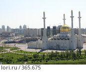 Купить «Мечеть в Астане», фото № 365675, снято 24 августа 2007 г. (c) Виктор Соколовский / Фотобанк Лори