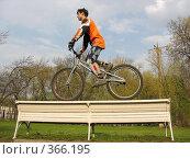 Купить «Байкер», фото № 366195, снято 5 мая 2006 г. (c) Losevsky Pavel / Фотобанк Лори