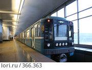 Купить «Станция метро», фото № 366363, снято 10 октября 2018 г. (c) Losevsky Pavel / Фотобанк Лори