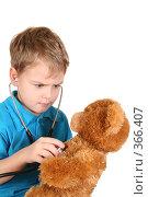 Купить «Мальчик со стетоскопом и плюшевым медведем», фото № 366407, снято 18 декабря 2018 г. (c) Losevsky Pavel / Фотобанк Лори
