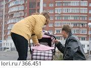 Купить «Молодая семья с ребенком смотрит на новый дом», фото № 366451, снято 16 апреля 2006 г. (c) Losevsky Pavel / Фотобанк Лори