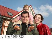 Купить «Семья с маленьким ребенком  на фоне загородного дома Family with baby and house 2», фото № 366723, снято 9 декабря 2019 г. (c) Losevsky Pavel / Фотобанк Лори