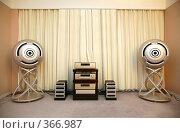 Купить «Музыкальная система», фото № 366987, снято 14 апреля 2007 г. (c) Losevsky Pavel / Фотобанк Лори
