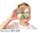 Купить «Ребенок с диском», фото № 367083, снято 16 июля 2019 г. (c) Losevsky Pavel / Фотобанк Лори