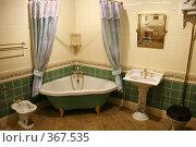 Купить «Ванная комната», фото № 367535, снято 24 марта 2006 г. (c) Losevsky Pavel / Фотобанк Лори
