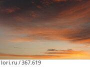 Купить «Небесные пейзажи», фото № 367619, снято 22 июля 2008 г. (c) Владимир Тимошенко / Фотобанк Лори