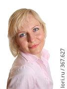 Купить «Симпатичная женщина», фото № 367627, снято 23 мая 2019 г. (c) Losevsky Pavel / Фотобанк Лори