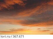 Купить «Небесные пейзажи», фото № 367671, снято 22 июля 2008 г. (c) Владимир Тимошенко / Фотобанк Лори