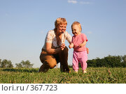 Купить «Мать с ребенком на поляне», фото № 367723, снято 23 февраля 2019 г. (c) Losevsky Pavel / Фотобанк Лори