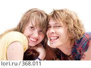 Купить «Девушка и молодой человек», фото № 368011, снято 18 мая 2008 г. (c) Сергей Сухоруков / Фотобанк Лори