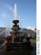Купить «Новокузнецк, городской парк, большой фонтан», фото № 368059, снято 22 июля 2008 г. (c) Zemlyanski Alexei / Фотобанк Лори