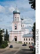 Купить «Собор Святой Троицы (Троицкий) ХVIII в. 1744 г. Валдай», эксклюзивное фото № 368543, снято 18 июля 2008 г. (c) Александр Щепин / Фотобанк Лори