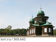 Купить «Старообрядческая церковь», фото № 369643, снято 21 сентября 2007 г. (c) Юлия Паршина / Фотобанк Лори