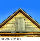 Купить «Баня», фото № 370439, снято 18 июля 2008 г. (c) Александр Гаврилов / Фотобанк Лори