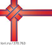 Красная подарочная лента на белом фоне. Стоковая иллюстрация, иллюстратор Катыкин Сергей / Фотобанк Лори