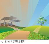 Природа и промышленность. Стоковая иллюстрация, иллюстратор Катыкин Сергей / Фотобанк Лори