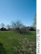 Купить «Деревня», фото № 372199, снято 2 мая 2008 г. (c) Андрей Некрасов / Фотобанк Лори