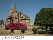 Купить «Храм Кандария Махадева в Каджурахо,Индия», фото № 372587, снято 16 декабря 2007 г. (c) крижевская юлия валерьевна / Фотобанк Лори