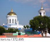 Купить «Покровский собор», фото № 372895, снято 16 августа 2018 г. (c) Владимир Чуянов / Фотобанк Лори