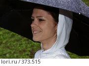 Купить «Девушка с зонтом», фото № 373515, снято 12 июля 2008 г. (c) Константин Жидов / Фотобанк Лори