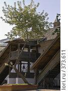 Купить «Вид на Келейный корпус Знаменского мужского монастыря», фото № 373611, снято 3 июля 2020 г. (c) Эдуард Межерицкий / Фотобанк Лори