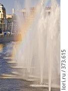 Купить «Радуга в струях фонтанов на Водоотводном канале. Снято длинной выдержкой.», фото № 373615, снято 16 июля 2018 г. (c) Эдуард Межерицкий / Фотобанк Лори