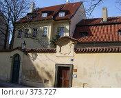 Дом в Праге (2006 год). Стоковое фото, фотограф Андрей Толстик / Фотобанк Лори