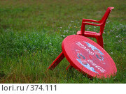 Купить «Мокрые стол и стул на фоне травы», фото № 374111, снято 17 июня 2008 г. (c) Крупнов Денис / Фотобанк Лори