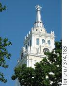 Купить «Башня здания управления ЮВЖД», фото № 374183, снято 25 июля 2008 г. (c) Петрова Ольга / Фотобанк Лори